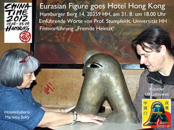 /2014Eurasian-Figure-goes-Hotel-Hong-Kong