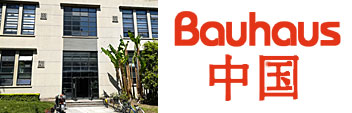 """Bauhaus in China"""